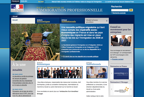 Immigration professionnelle